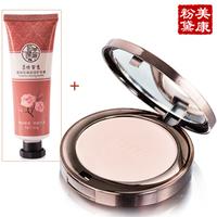Rose powder 10g oil control whitening make-up trimming dry brighten powder Free shipping