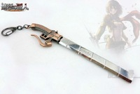Attack on Titan Shingeki no Kyojin Allen Yeager Metal Sword Keychain Pendant