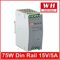 (DR-75-15) Factory directly Din Rail type 75W dc 15v power supply