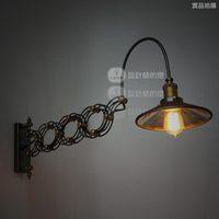 Free shipping Luxury Loft rh vintage fashion retractable scissors mirror wall lamp