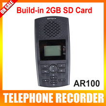 voice recorder 2gb promotion