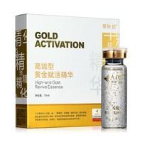 24k gold revitalizes neck high quality essence skin care product 2pcs/lot