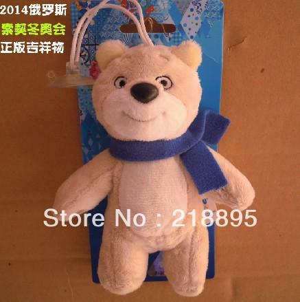 Freeshipping polar bear mascote da rússia 2014 sochi jogos olímpicos de inverno de boneca de brinquedo de pelúcia macia; pp algodão 13.5*10.5*3.5cm
