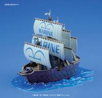 Bandai model series collection navy