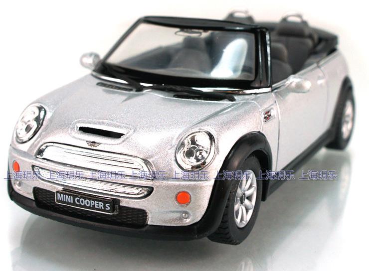 Mobil Mini Cooper Murah Mobil Mainan Mini Cooper