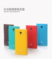 Free Shipping!100% Original  XiaoMi Accessories,Suitable For Red rice Mobile Phone Back Cover