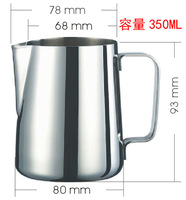 304 stainless steel flower cup foam cup coffee utensils foam pot garland cylinder 600ml thickening