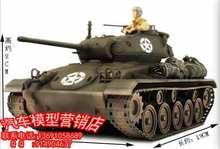 wholesale m24 tank