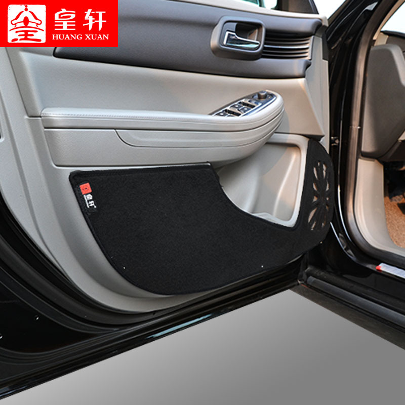 Passat cc steps leaps free door protection pad door protective pad vw auto supplies(China (Mainland))