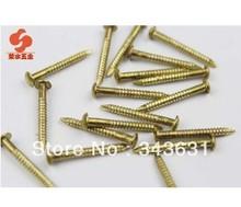brass nail promotion