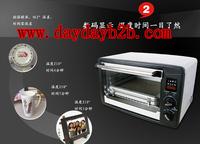 mini vacuum sublimation heat press machine