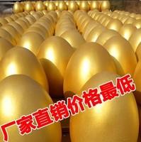 Draw box golden egg festive wedding flowers golden egg holiday decoration