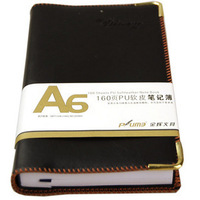 Jinhui notebook leather diary metal a6 thickening commercial this 48k-160 jh-48162