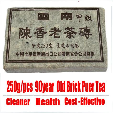 só $7,8 com freeshipping instocked 250g 90 ano de idade tijolo puer chá v