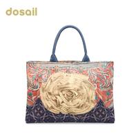 women's canvas handbag fashion print handbag vintage big bag #3029