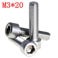 A2 STAINLESS STEEL ALLEN BOLT SOCKET CAP SCREWS HEX HEAD DIN 912  M3X20
