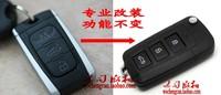 Brilliance fsv chinese junjie smart key refit exquisite folding remote control key professional