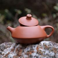 "YIXING ""Hong Ni"" Purple Clay Teapot 120cc Tea Pot, Chinese traditional tea set"