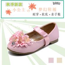2013 child autumn female single shoes leather performance shoes smarten gentlewomen princess shoes(China (Mainland))