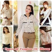 2014 New Fashion Ladies' Sexy Leopard print blouses elegant office lady short sleeve shirt casual slim brand designer tops