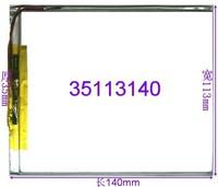 Onda VI40 Battery V971 dual-core version of the dual-core version of the Tablet PC built-in battery Battery 35113140