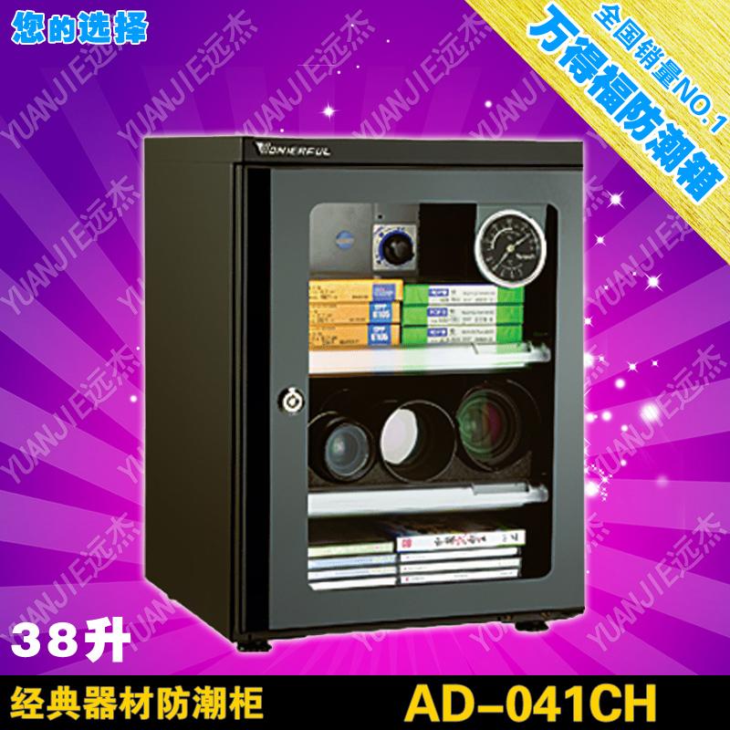 Wonderful electronic dry cabinet ad-041ch sweatbox wonderful slr photographic equipment Free shipping(China (Mainland))
