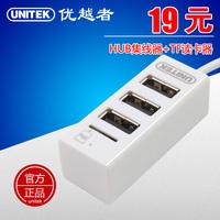 Unitek y-2150 3 usb2.0hub hub tf card reader