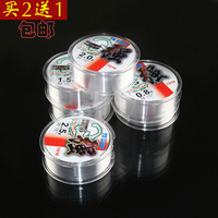 Best Specialised Fluorocarbon Fishing Lines Level High Quality Extreme Clear Color Fishing Line 50m Free Tin box