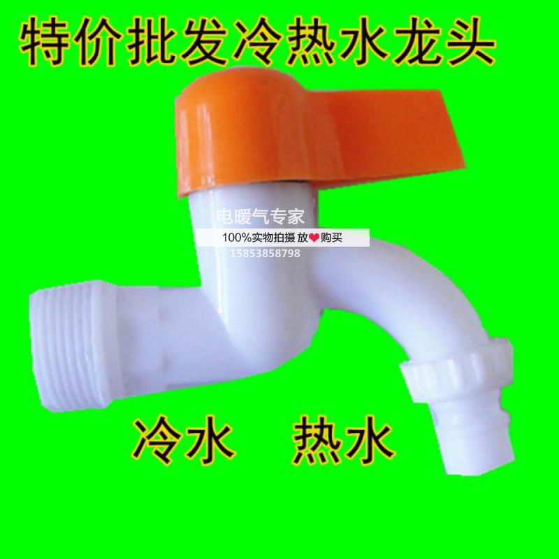 Achetez en gros chauffe eau radiateur en ligne des for Chauffe piscine express