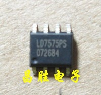 Chang Sheng [ E] new original LD7575PS LCD power chip SMD SOP-8