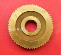 titanizing coarse tooth key blade for horizatol key cutting machine