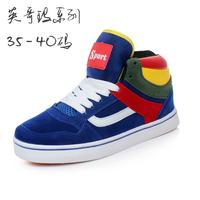 Free shipping Children shoes autumn 2014 casual sport shoes big boy shoes .