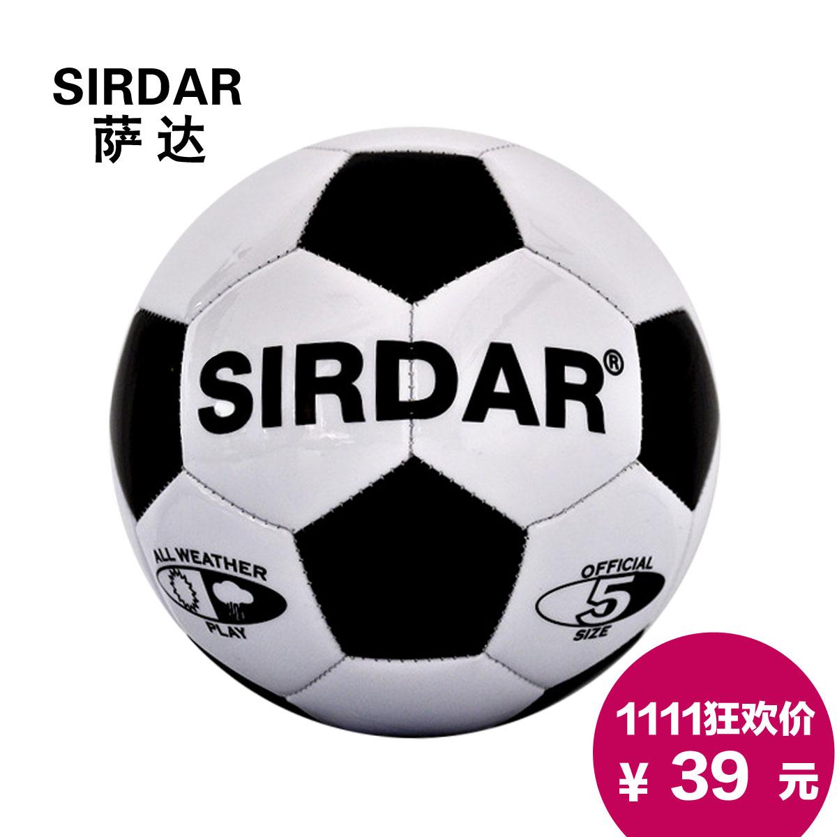 Classic black and white 5 sewing machine teenage match football(China (Mainland))