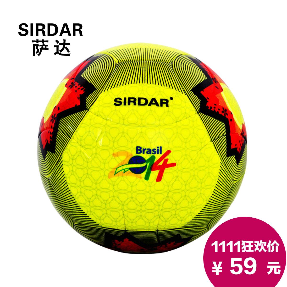5 match football sewing machine 5 football(China (Mainland))