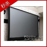 Projector curtain 72 84 100 150 ktv portable screen simple hd