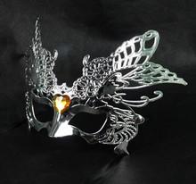masquerade mask promotion