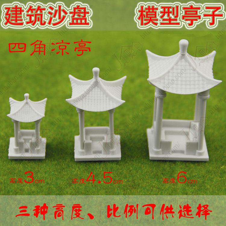 Diy handmade construction sand table model material arborvitaes corner booths(China (Mainland))