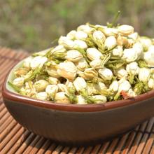 50g100 Natural Freshest Jasmine Tea Flower Tea Organic Food Green Tea Health Care Weight Loss Free