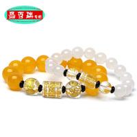 2014 mascot crystal bracelet male Women accessories transhipped