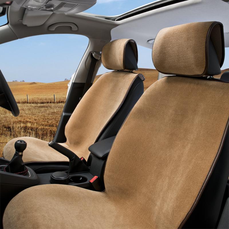 Winter car seat cushion short of the four seasons nano plush car seat cushion four seasons general linen cushion(China (Mainland))