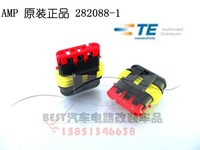 Pudui amp car waterproof connector 282088 - 1 - 1 socket 4p