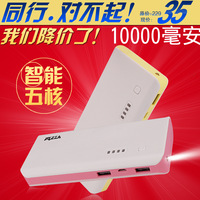 Core mobile power 10000 12000 battery large capacity mobile phone charge treasure general