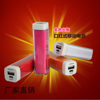 Power bank2600mah lipstick mobile power general mini perfume charge treasure 8.8