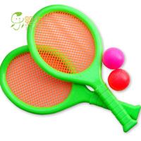 Child beach tennis racket set baby racket parent-child toys outside sport