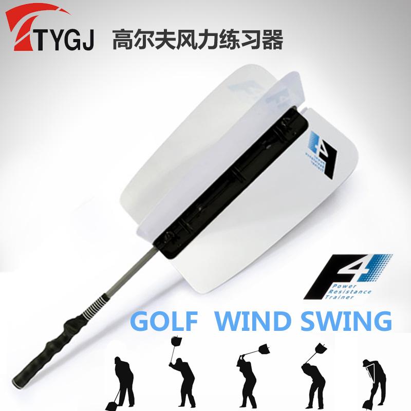 Trainer fan swing stick golf equipment(China (Mainland))