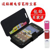 For samsung   i8160 phone case  for SAMSUNG   i8150  for SAMSUNG   i8160 phone case mobile phone case protective leather case