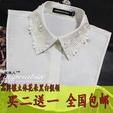 popular shirt collar accessories