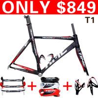 Time RXRS Ulteam carbon frame. bicycle Frame,fork,headset,seatpost,clamp,handlenar,stem,bottlecage road bike frame