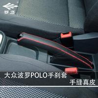 Genuine leather handbrake cover polo volkswagen polo handbrake protection holster genuine leather sew-on holsteins