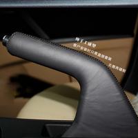 2011 MAZDA 3 genuine leather handbrake cover set package